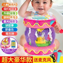 Baby hand drum music Pat drum rechargeable 1 0-6-7-9-12 months puzzle baby toy