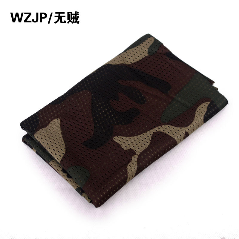 WZJP Thieveless Men and Women. Camouflage net scarf, scarf, scarf, neck. I am the same camouflage scarf of Special Forces.