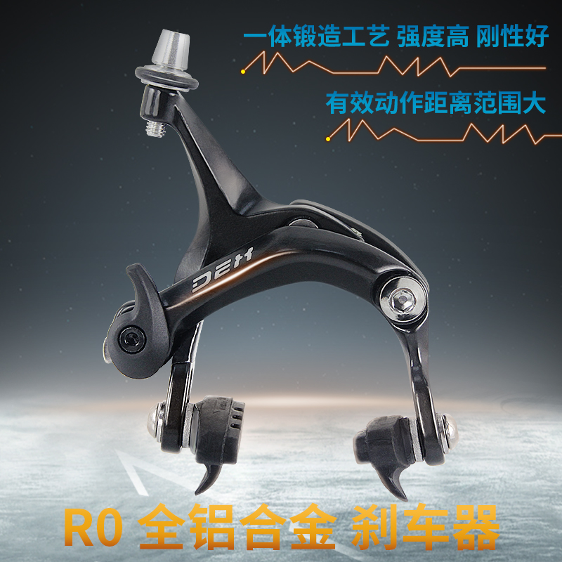 General clamp for bicycle rear brake before dead flying of highway brake