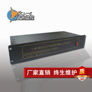 Rack type 16 in 64 out Surveillance Video Splitter 220V output engineering BNC video distributor 1 points 4
