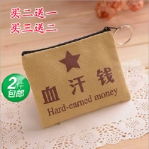 Korean cute personalized text canvas mini coin purse coin bag men and women students zipper small wallet