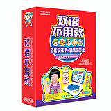Bilingual do not have to teach a full set of discs 20DVD English literacy early childhood education children learning English