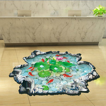 3D removable wall stickers lotus pool bathroom living room