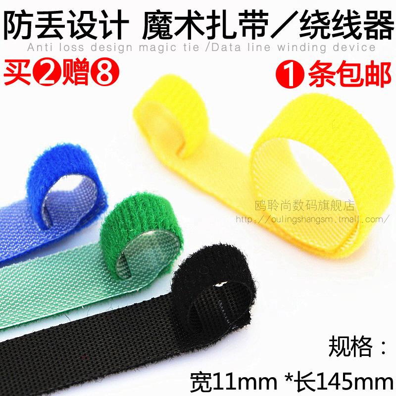 Data Cable Ties Cables Velcro Cable Ties Earphone Winders Storage Managers Bundle Protection Cords