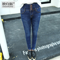 Reflecting to the 2016 winter quarter of female feet high waist jeans pants womens tummy slim single-breasted pencil pants pants