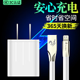 Axidi Apple mobile phone charger head iPhone6s data cable 7plus fast charge 2A Andrews universal plug