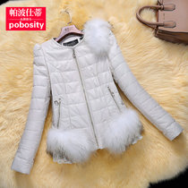 Pääbo Shi di spring 2017 Haining leather leather new woman sheep skin short fox fur down jacket
