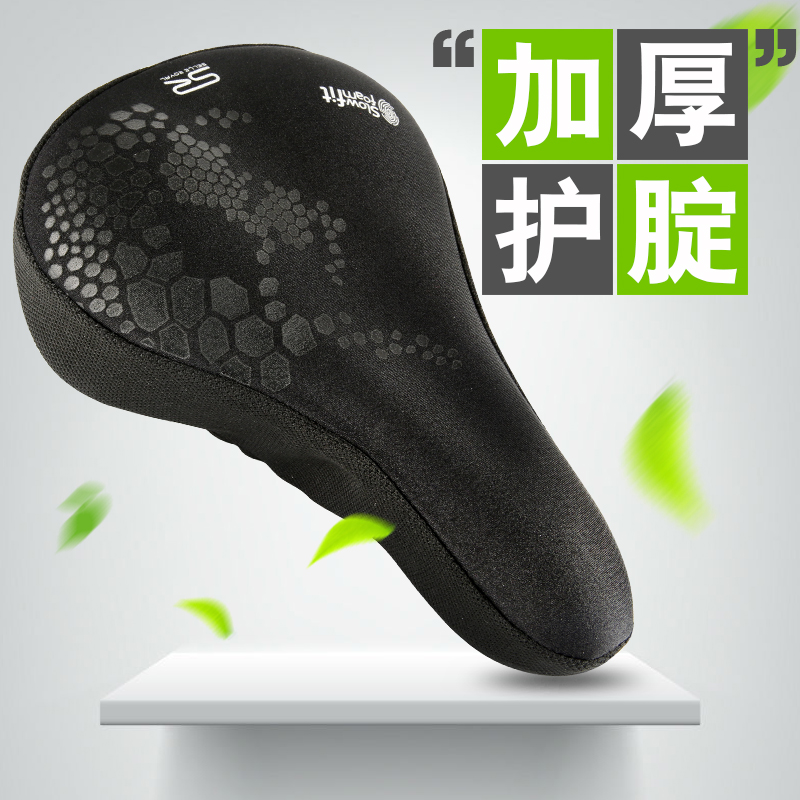[The goods stop production and no stock][The goods stop production and no stock]SELLE ROYAL Bicycle Cushion Cover Memory Foam Saddle Cover MTB 3D Cushion Cover Riding Equipment