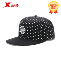 Official sports Cap 2016 winter trend sports along the star with neutral fashion for men and women