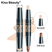 As the US headed high light bar & STICK CONCEALER Biying nose face three-dimensional shadow V face repair Yan cream silkworm pen