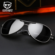 2017 new men's sunglasses sunglasses trendsetter polarizer drivers driving Eye Sunglasses mirror