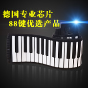 Roll piano professional edition 88 key thickened fold independent and portable soft keyboard MIDI analog keyboard 61 keys