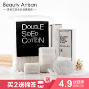Buy 2 cotton swabs to send beautiful cotton makeup remover cotton remover cotton thin soft makeup clean chip