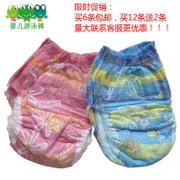 Baby disposable swimming pants baby diapers diapers to buy 6 bags to buy a postal delivery of 2 Article 12