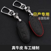Key sheath leather is dedicated to producing 16 new Xuan-Yi Qi Kai e daliwei Qashqai D50 classic sylphy