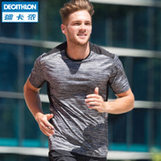 Decathlon sports t-shirt men summer speed dry clothing breathable loose short sleeved T-shirt KALENJI leisure fitness running
