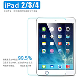 Jue letter ipad4 tempered film apple flat ipad2 / 3 tempered glass film HD film protective film