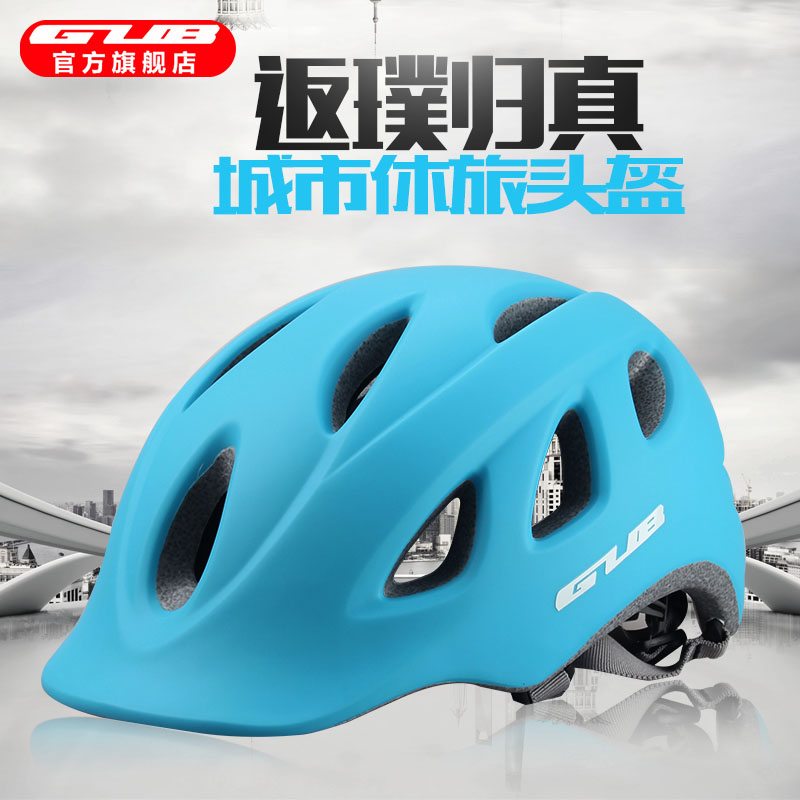 GUB bicycle helmet men and women one-piece mountain bike road bike bicycle commuter helmet riding equipment