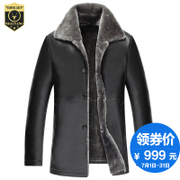 Long Lapel code leather REALYANG business development in male male sheep fur Pipimau