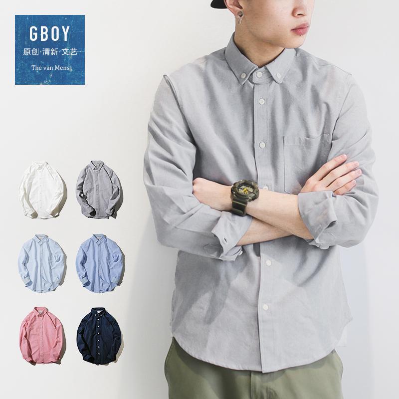 Áo sơ mi nam, thiết kế dài tay dáng rộng, phong cách trẻ trung, thiết kế đơn giản