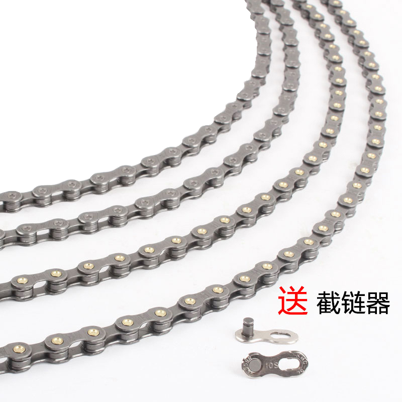 Mountain Bike Chain Mountain Bike Chain 9 Speed 18 Speed 27 Speed 10 Speed 20 Speed 30 Speed Variable Speed Chain