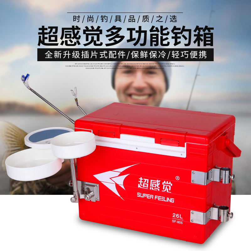 Super Sensory Small Fishing Box New Multifunctional Seatable Fishing Box Thickening Super Light Mini Fishing Box Special Price Package