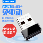 TP-LINK TL-WN725N USB wireless network card desktop notebook computer WiFi receiver transmitter