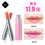 Aloe jelly color lipstick lipstick temperature lasting moisturizing moisturizing stick cup student pregnant nude make-up