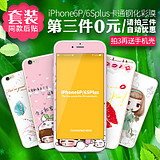 Apple 6plus tempered film 6splus cartoon female iphone6plus mobile phone film full screen before and after the film