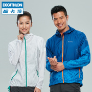 Decathlon's flagship store official 2017 new summer sun protection clothing female skin clothing male coat QUECHUA L3