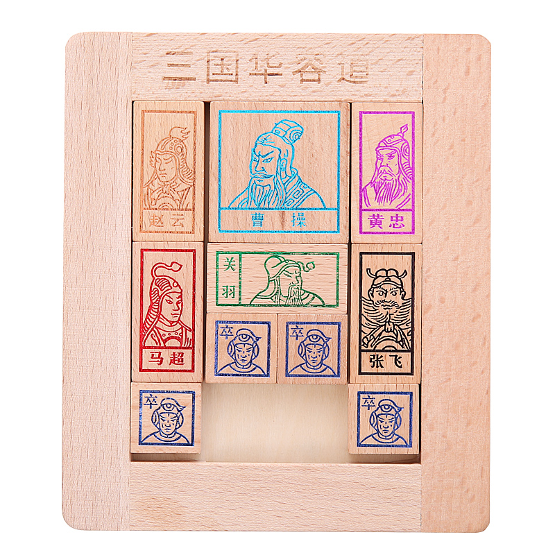Children's Three Kingdoms Huarong Road Intelligence Customs Toys Wooden Intelligence Magic Board Solution Slider Game Over 6 Years Old