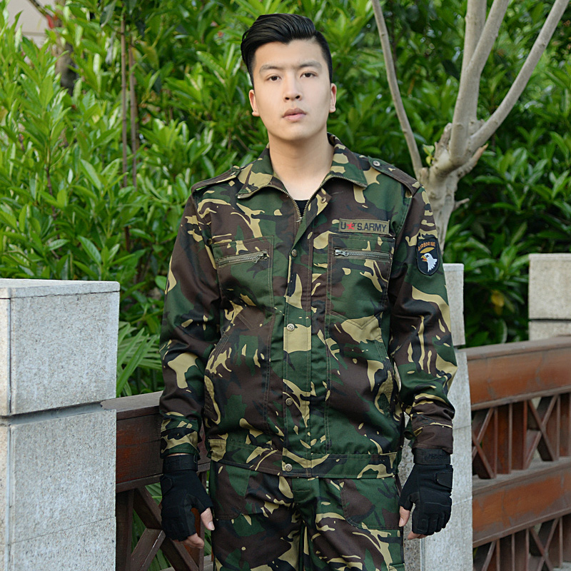 Obo Hunter Camouflage Suit Male Special Forces Wearable Labor Insurance Workwear Student Jungle Camouflage Suit for Military Training