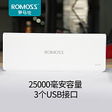 ROMOSS / romance 25000 mA high capacity mobile power phone universal charge treasure 9