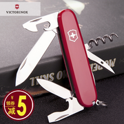 Victorinox Swiss Army knife standard type 1.3603 Red Genuine Swiss knife 91mm high performance folding