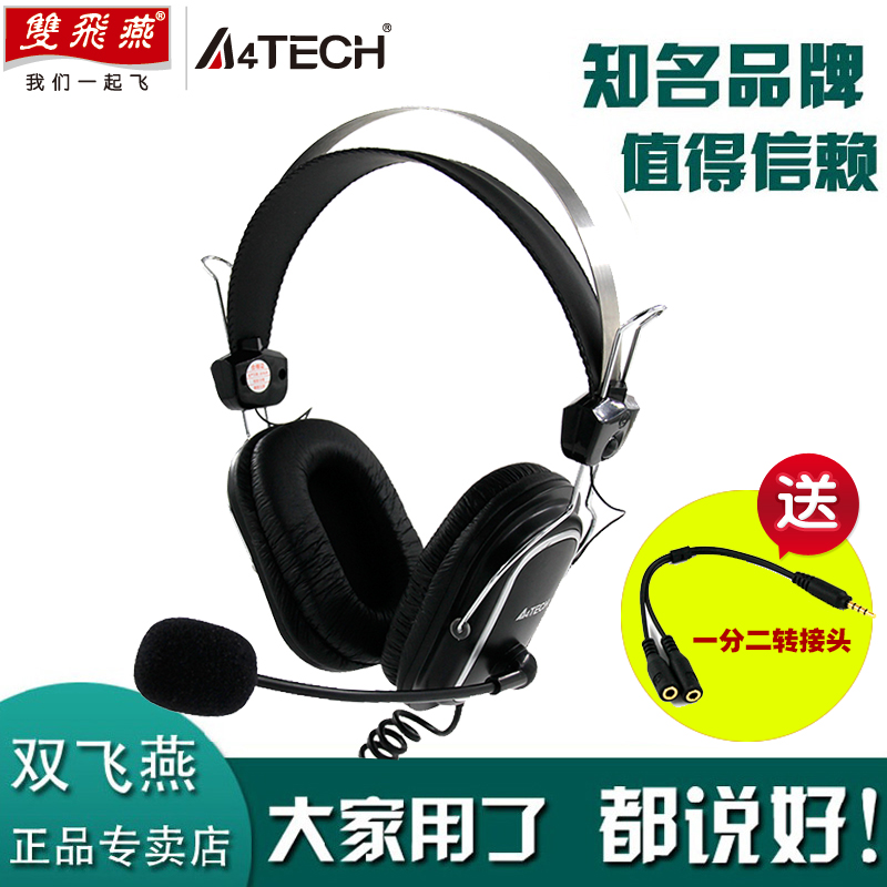 Dual Swallow Headphones, Desktop Computer Headphones, Laptop Computer Headphones, Headphones, Game Headphones, Microphone Wire-controlled Dual Plug Earphones, Audio-visual Music Headphones HS-50