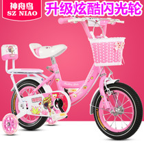 Shenzhou bird children bicycle princess car men and women baby car 345678 years old 12141618 inch child bicycle