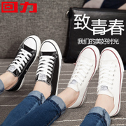 Warrior shoes canvas shoes all-match low shoes casual shoes white shoes shoes shoes female students.