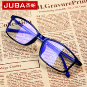 Computer radiation proof glasses glasses goggles anti blue computer mirror spectacles frame of men and women without degree