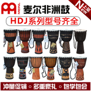 Myers MEINL African drum HDJ series 10 inch 12 inch whole wood hollowed out hand carved Yunnan Lijiang tambourine