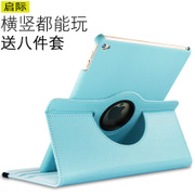 Rev. Apple iPad air2 protection sleeve, dormancy super ipadair1 leather case, thin flat plate 56 rotary protecting shell