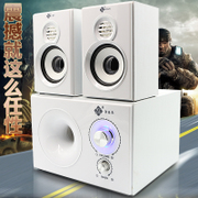 Computer desktop computer AUDIO SUBWOOFER SPEAKER multimedia active small household notebook sound effects