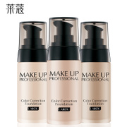 Levin Kou liquid foundation Concealer moisturizing oil control foundation cream nude make-up isolated BB wet powder makeup and cream powder
