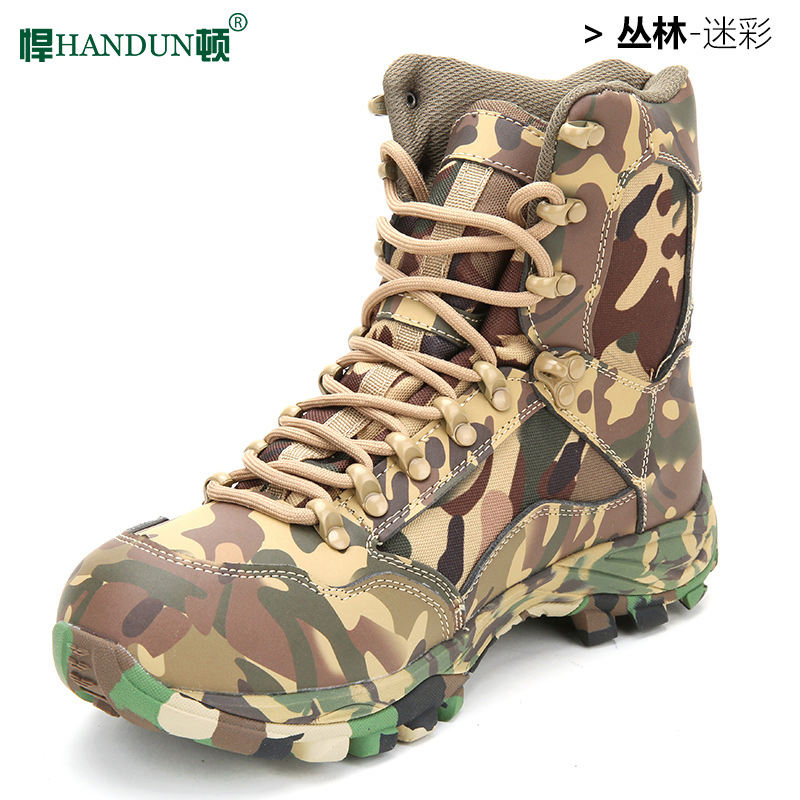 悍顿军迷正品 outdoor camouflage non-slip tactical boots men's walking shoes combat boots special forces military boots desert boots