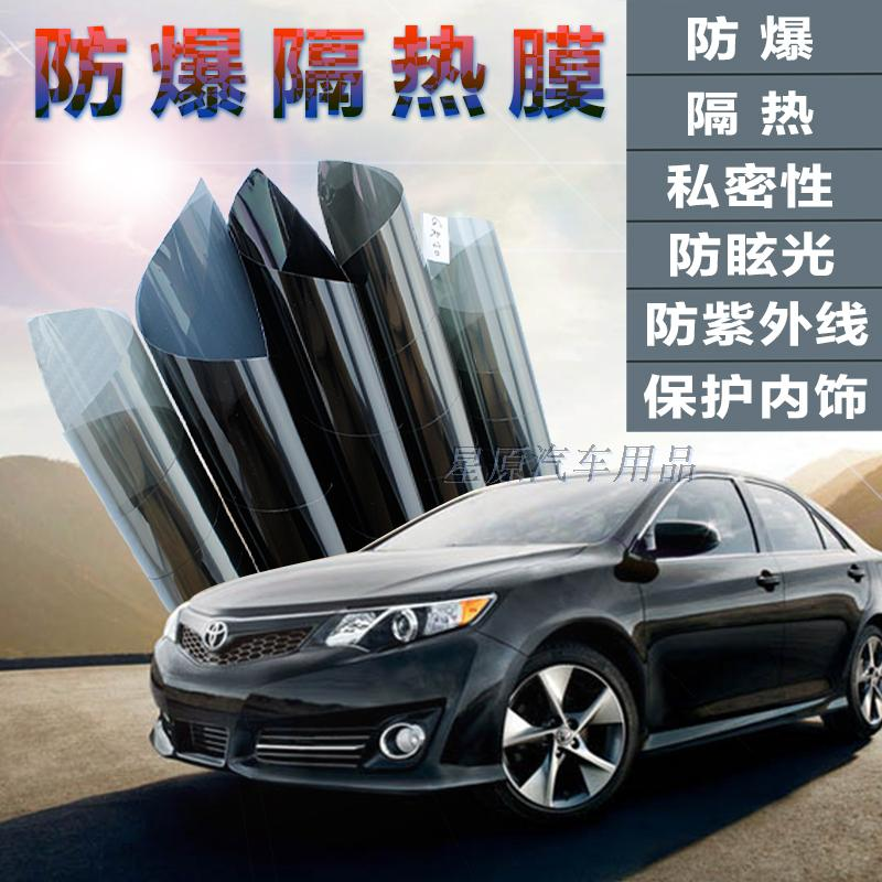 South Korea imported metal solar film window glass explosion-proof membrane anti-UV rear side front file insulation film