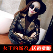 2017 new Lapel leather female short period of the Korean version of the Pu slim Jacket Women's large code motorcycle leather jacket