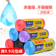 Household color medium large kitchen disposable point broken black household plastic bag thickened garbage bag roll