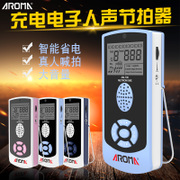 A rechargeable electronic metronome Norma vocal piano guitar violin drums beat called guzheng rhythm.