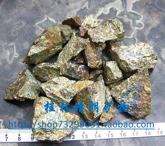 High-purity brass mine Chalcoprite teaches mineral specimens for 100 yuan and 100 grams