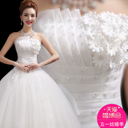 Korean Princess Qi spring summer bra 2017 new slim bride wedding dress wedding dress simple long tails