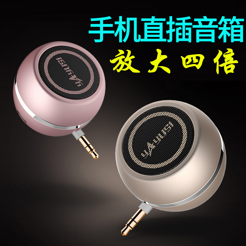 yAyusi/ Ya Yun Shi A5 Mobile Mini Sound Amplifier Portable Mini Out put In-line Speaker